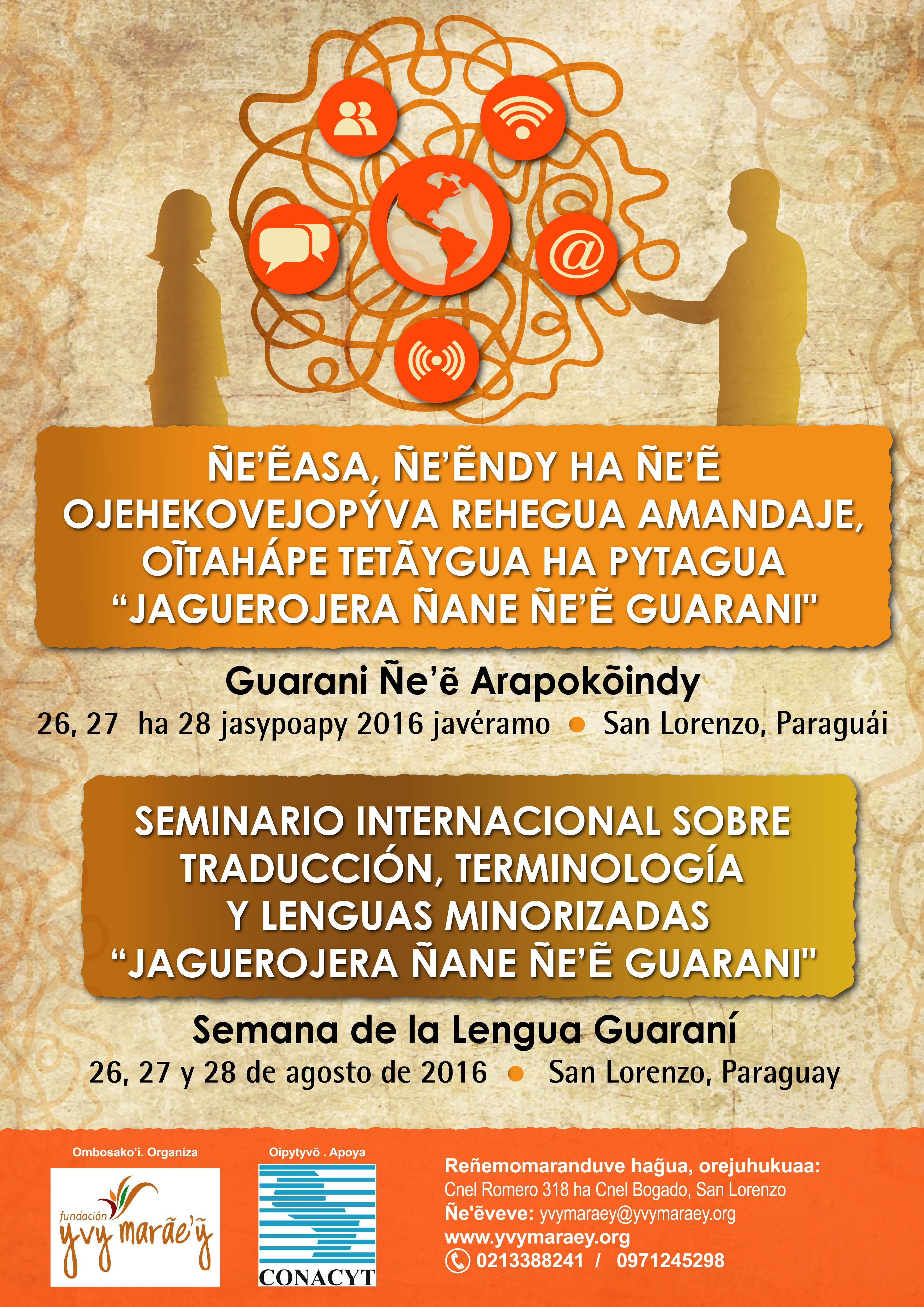 Afiche Seminario Lenguas Minorizadas