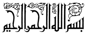 kufi-arabic-calligraphy00-copy