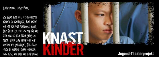 knastkinder_intro_555_200