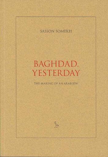 Baghdad Yesterday
