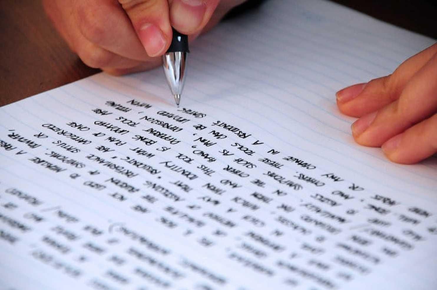 writing_pbox.php