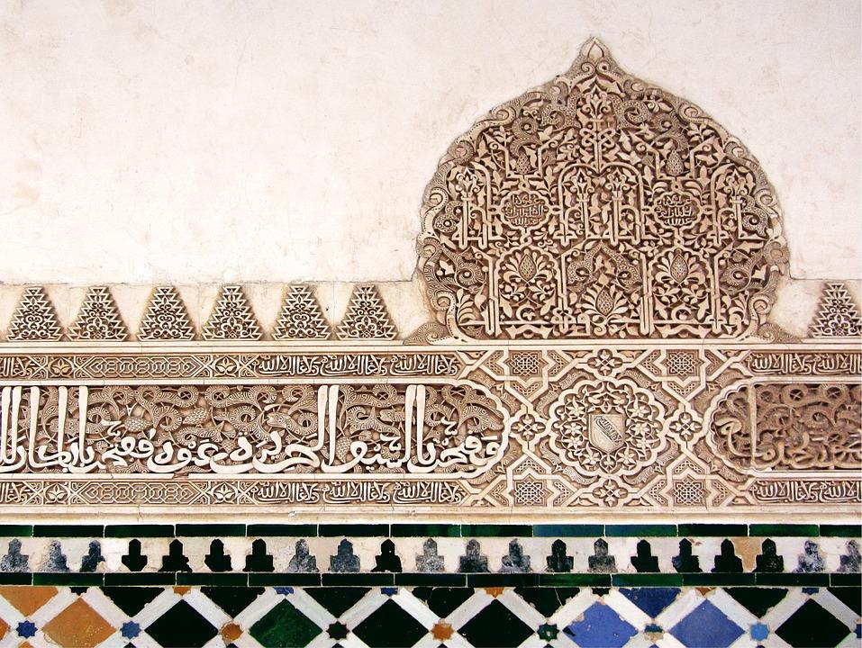 El romance en Al-andalus: el origen delespañol