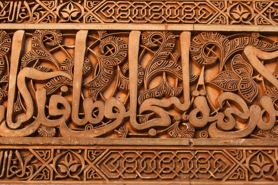 La_Alhambra_(9)