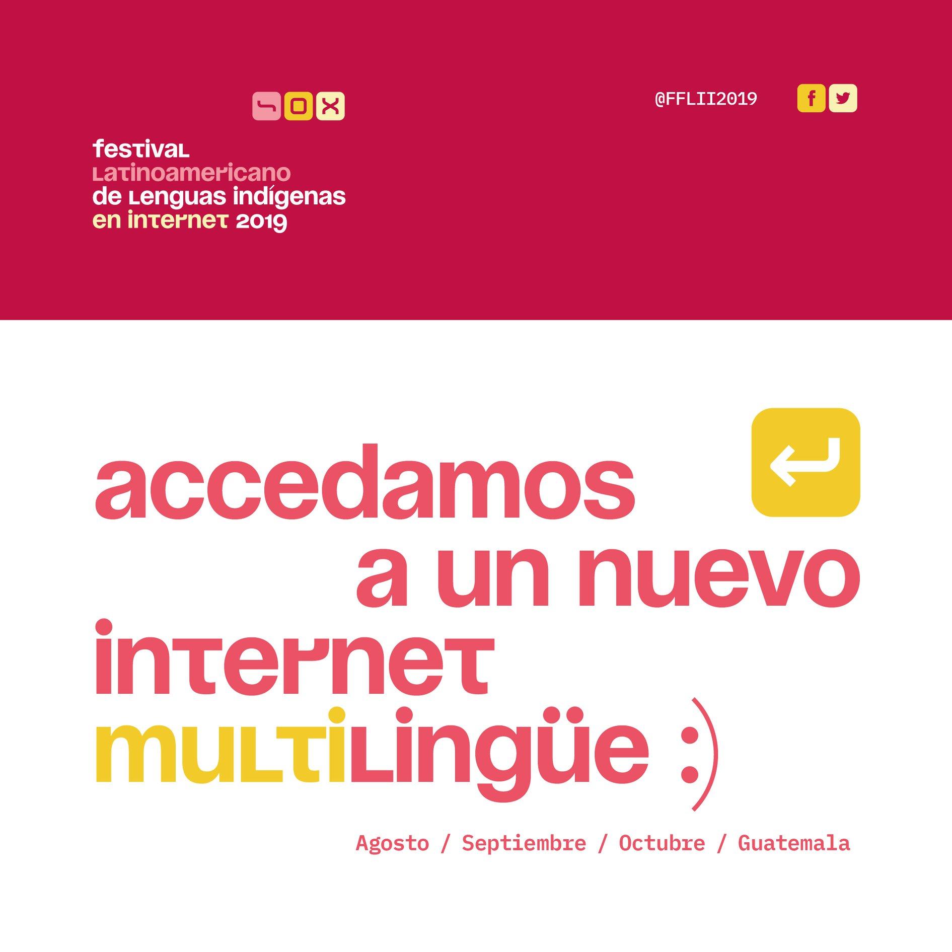 FLLII Guatemala 2019